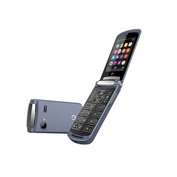 Диалог о мобильном телефоне Английский язык 8 класс