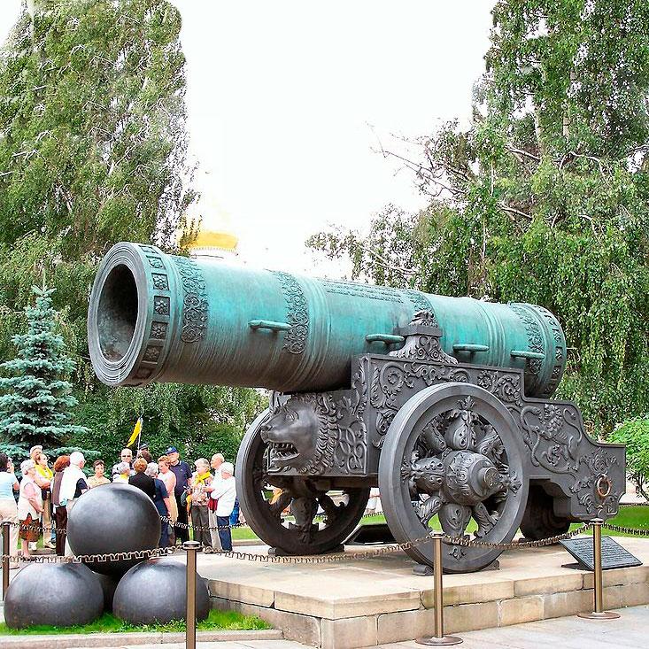 Царь-пушка Доклад к теме Московский Кремль4 класс