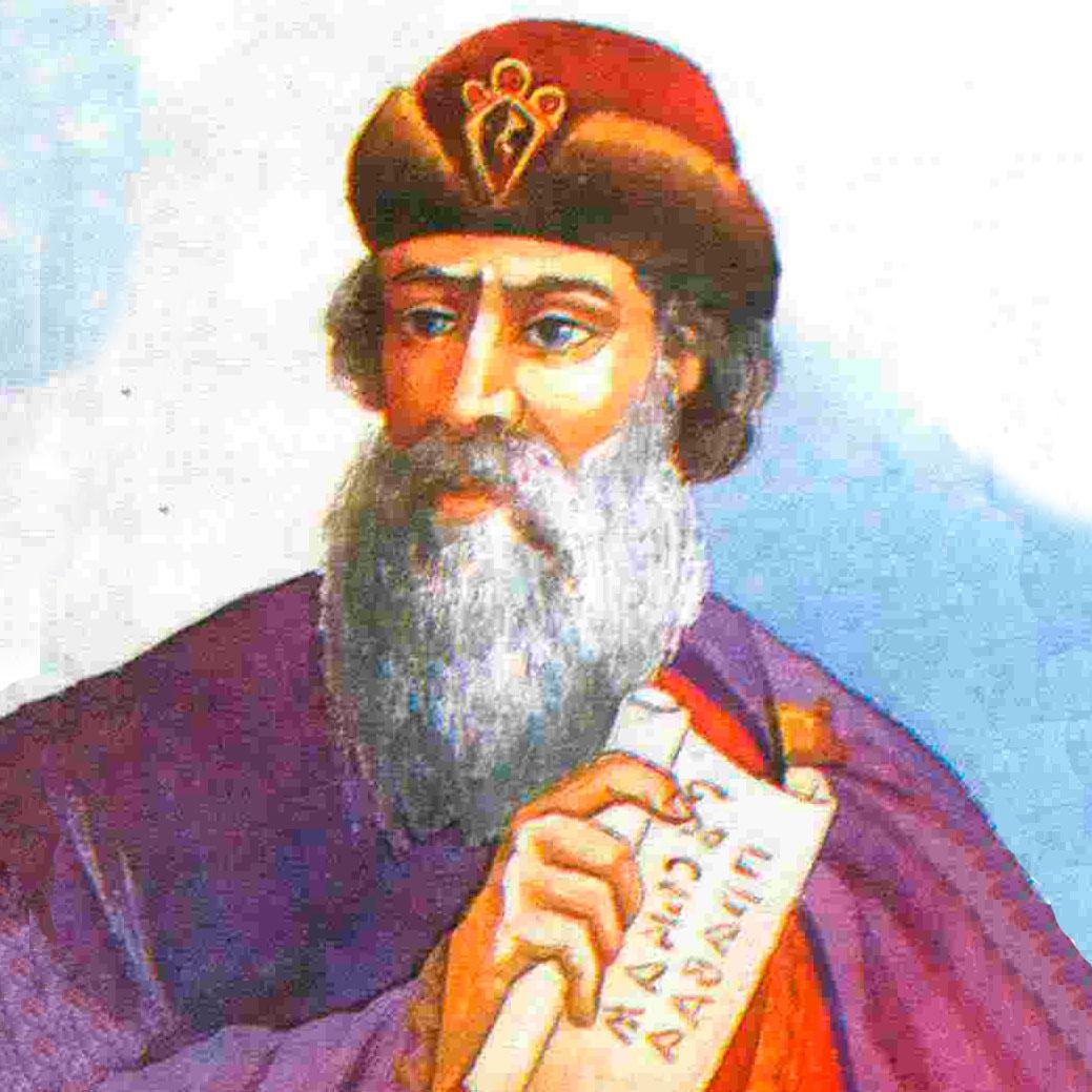 Великий русский князь Ярослав Мудрый Школьный доклад 3 класс
