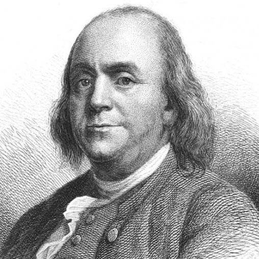 Эссе по цитате Бенджемина Франклина Торговля не разорила еще ни одного государства. Основы предпринимательства 9 класс