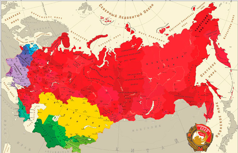 СССР Советский Союз Доклад по истории 9 класс.