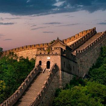 Интересные факты о Китае Доклад по географии 7 класс.