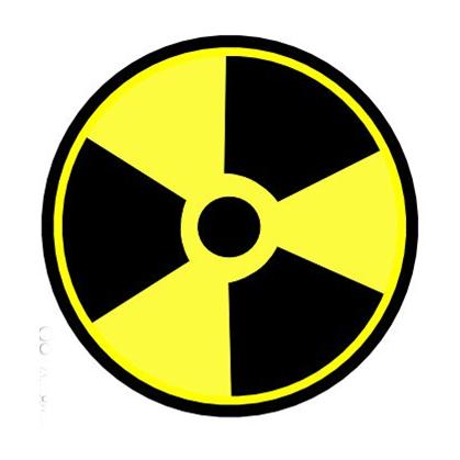 Ядерные отходы Доклад